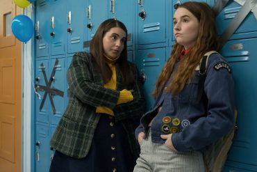 Booksmart Review Still 3