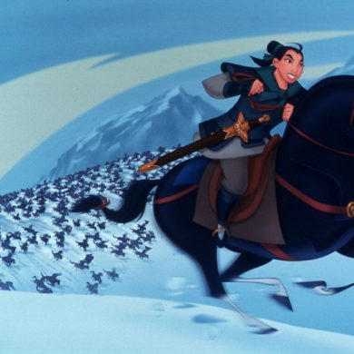 In Appreciation Of Mulan Still 1